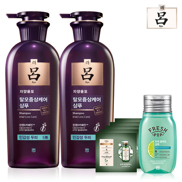 려 자양윤모 탈모증상케어 샴푸(민감성) 400ml x 2