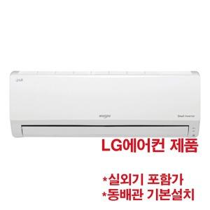 LG 휘센 벽걸이에어컨 SQ062BM1W 기본설치비포함-HA-