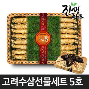 고려 인삼 수삼 선물세트 명절선물 5호 750g(13-16편)