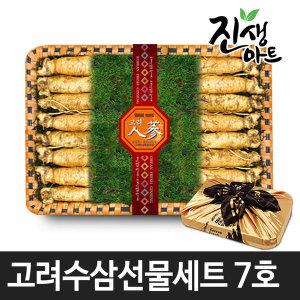 고려 인삼 수삼 선물세트 명절선물 7호 1kg (15-17편)