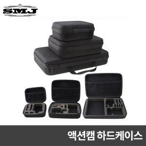 SMJ 고프로 히어로8 7 6 5 하드케이스 대 소니 샤오미