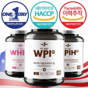마이백 단백질보충제 헬스 포대유청 프로틴 쉐이크