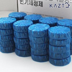 대용량 욕실 청소 변기세정제 50g 40개 클리너 변기청
