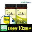 유기농 새싹보리분말 폴란드산 분말/150gx2+레몬밤30정