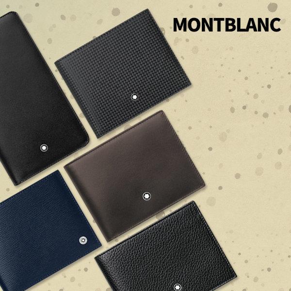 MONTBLANC  몽블랑 남성지갑 반지갑 머니클립 장지갑