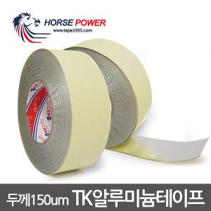 150um TK알루미늄테이프 보온재마감 50mm x50M