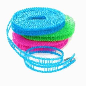 빨래줄 이중걸이 이중빨랫줄 세탁용품 색상랜덤배송