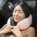 킨톤 컴포트 여행용 목베개 기내용 목쿠션