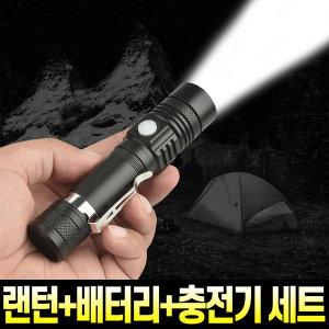 컴팩트라이트 초강력 LED (단품) 손전등 후레쉬 랜턴