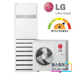 PW0831R2SR 냉난방기 냉온풍기 기본설치포함 TS