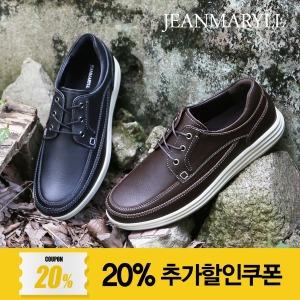장마릴컴포트화 소가죽 JM007 신발 남성구두 캐주얼