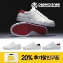 운동화 스니커즈 PP1353 단화 커플 천연소가죽 신발