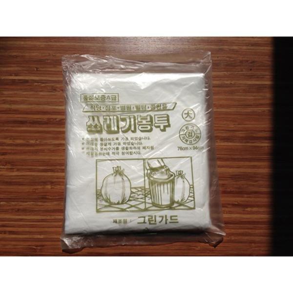 흰색 쓰레기봉투(팩 특대 90X110cm 20장 그린가드)