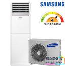 AP060RAPDBH1S 냉난방기 냉온풍기 기본설치포함 TS