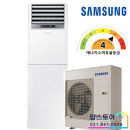 AP072RAPDBH1S 냉난방기 냉온풍기 기본설치포함 TS