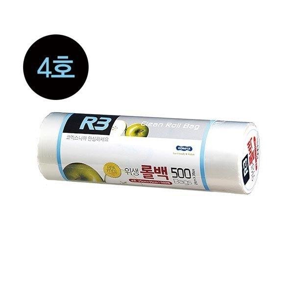 R3 위생롤백(4호 500매 코멕스)