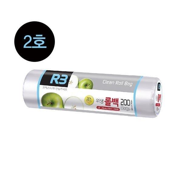 R3 위생롤백(2호 200매 코멕스)
