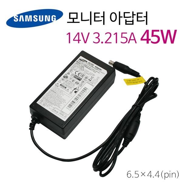 삼성 리퍼 중고 14V 3.215A 45W 모니터 어댑터 케이블