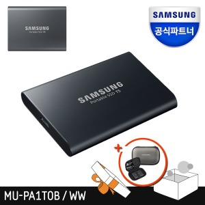 외장SSD 포터블 T5 1TB MU-PA1T0B/WW 외장하드 PS4 SSD