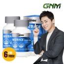 비오틴 5000 + 비타민 ACE 2병(총 6개월분)