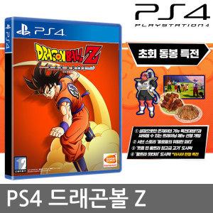 PS4 드래곤볼Z 카카로트 한글판 -(초회특전 4종 동봉)