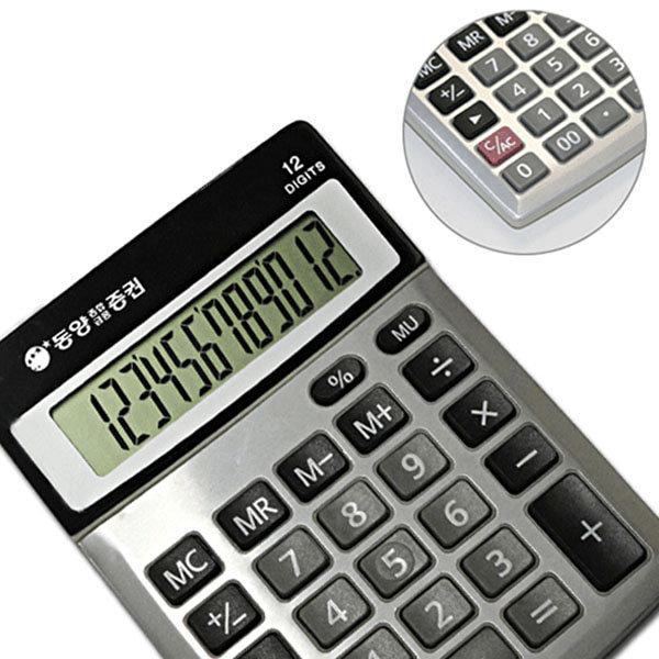 2단계산기 AA/무전원-솔라기능 홍보 도매 인쇄 550340