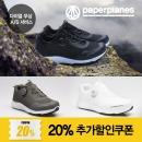 신발 운동화 와이어 등산화 와일드 트레킹화(알파)