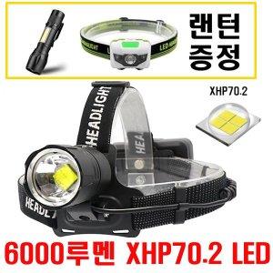 울트라코어 RJ-7000 헤드랜턴/XHP70.2 LED 헤드렌턴