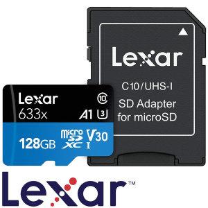 렉사 하이퍼포먼스 633x V30 마이크로SD카드 128GB