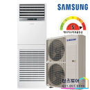 AP145RAPDHH1S 냉난방기 냉온풍기 기본설치포함 TS