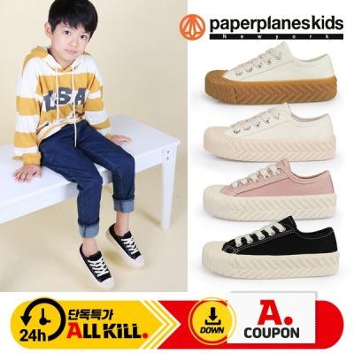 [페이퍼플레인키즈] PK7011 아동운동화 아동 신발 유아신발 아동화 슬립온