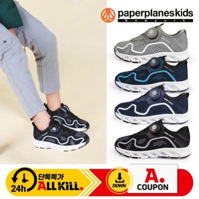 [페이퍼플레인키즈] PK7015 아동운동화 다이얼운동화 아동신발 아동화