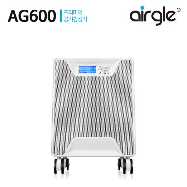 공기청정기 AG600 프리미엄 박테리아 바이러스 억제