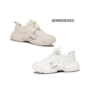 여성스니커즈 어글리 통굽 키높이 운동화 신발 C-304-1