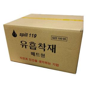 유흡착포 5kg NH-M05 유흡착매트 유흡착재 100매