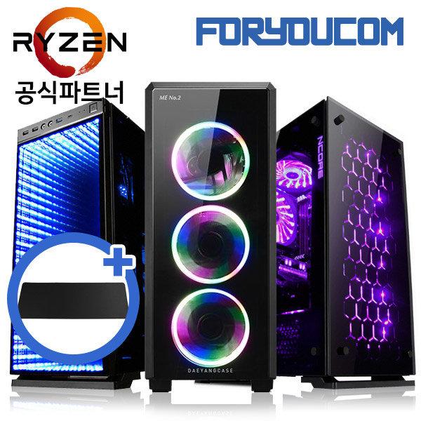 배그게이밍/3600/GTX1660/16G/SSD256G/조립컴퓨터PC