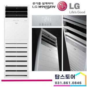 업소용 인버터 냉난방기 냉온풍기 시스템 에어컨 TS