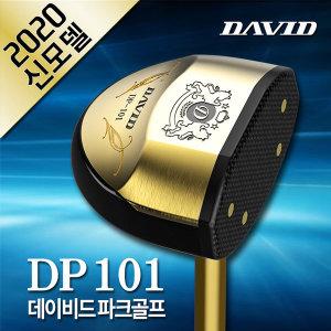 2020년 신형 파크골프 3종 세트 DP101 파크골프채