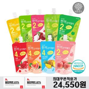 더존 한끼곤약젤리 2Kcal 150ml (60포)