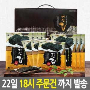더원스토리 조선궁중대천김 선물세트 전장 10봉 선물용