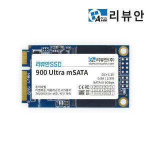 900울트라 고성능 MLC mSATA SSD 512GB