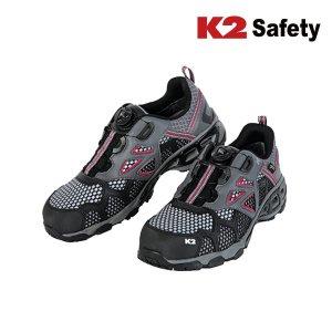 K2안전화 KG-59 4인치 고어텍스 다이얼 안전화