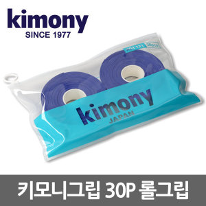본사직영 키모니 오버그립 30P 롤그립 무료배송