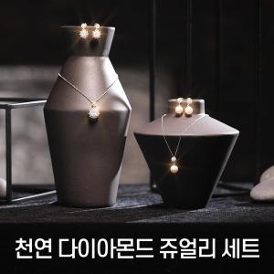 오엘라 천연 다이아몬드 쥬얼리세트 목걸이 귀걸이