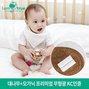 아기 순면 대나무 오가닉 가제 엠보 손수건 10장