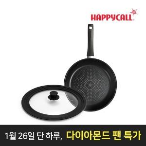 다이아몬드 브릴로 후라이팬 28cm+실리콘 팬뚜껑 블랙