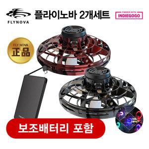 티블루 플라이노바 FLYNOVA 정품 2개 보조배터리포함
