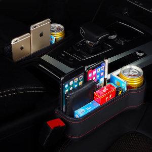 고급형 차량용 틈새 컵홀더/운전석/조수석/자동차