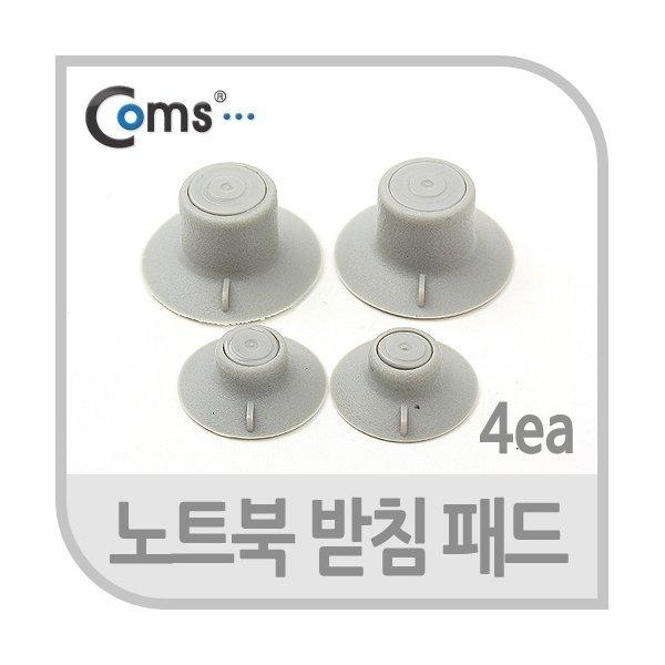BE348 Coms 노트북 받침 패드(4ea)