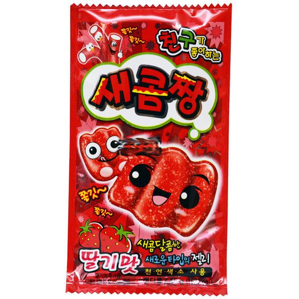 새콤짱 딸기맛 45g/새콤달콤/아이셔/사탕/캔디/솜사탕